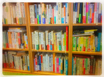 Biz Library