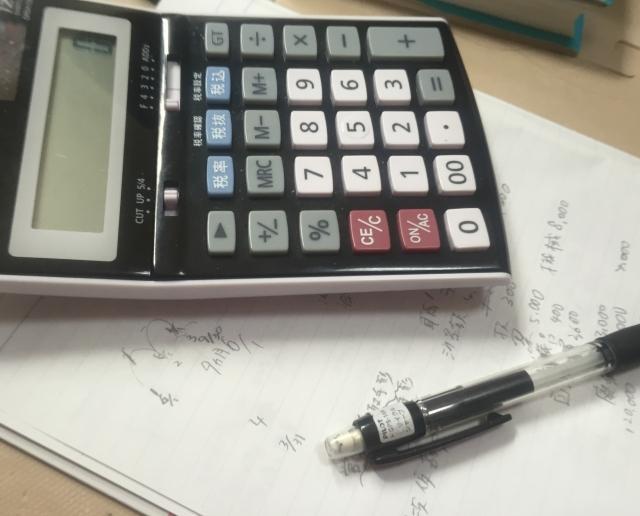 月額1万円の効果はあった!「自習室うめだ」で税理士取得のための勉強