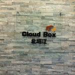 Cloud Box 北堀江