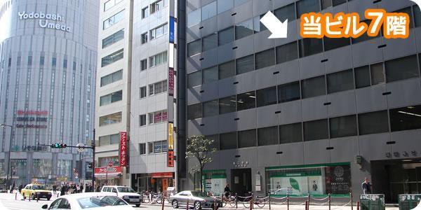 レンタル自習室 Study space 梅田本店