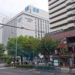 自習室大阪 上本町店