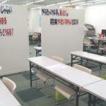 独学指導の学習塾 塾屋 自習室