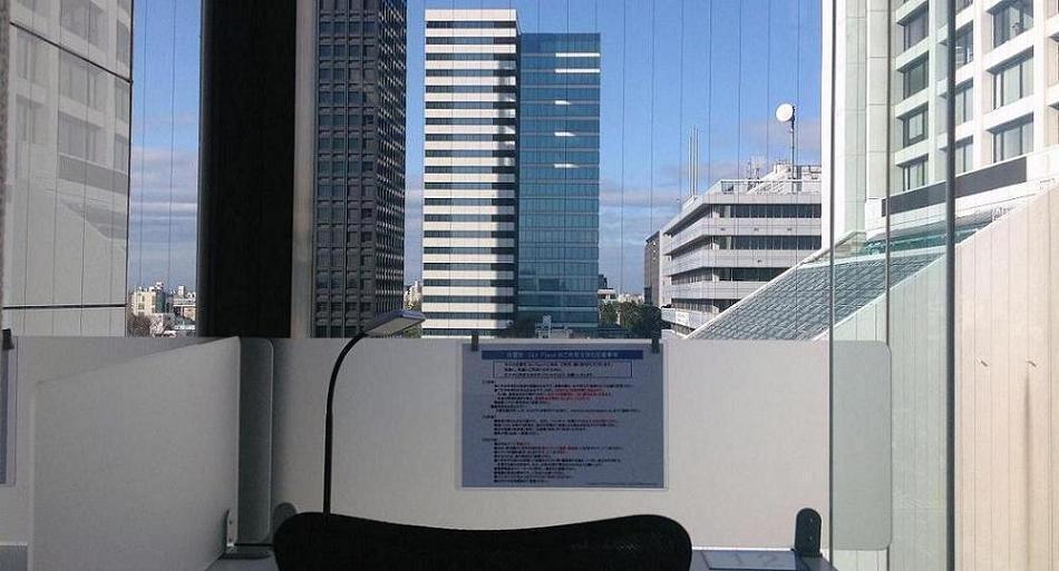 自習室Sky Place