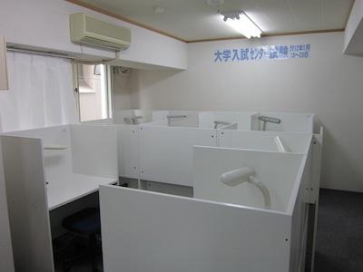 レンタル自習室イーミックス 本八幡店