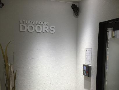 DOORS高島平店