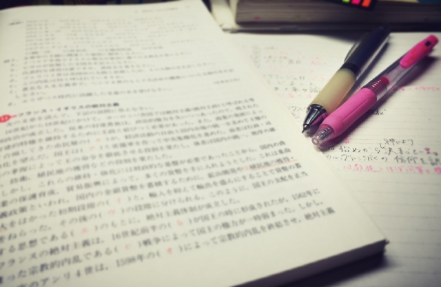 千葉の津田沼周辺で勉強できる場所