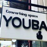 Coworking Space YOUBA